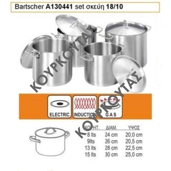 katsaroles-set-bartscher-a130441